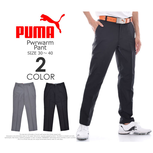 プーマ Puma ゴルフパンツ メンズ パンツ ボトム メンズウェア パワーウォーム パンツ 大きいサイズ USA直輸入 あす楽対応