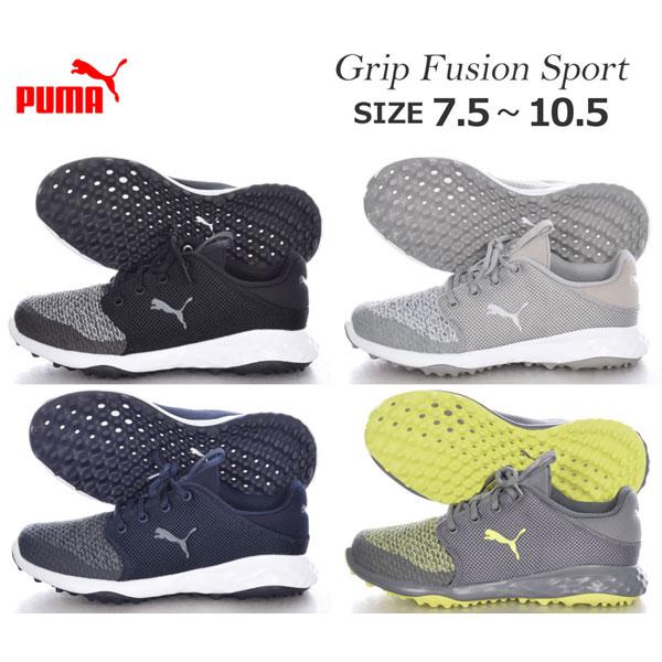 プーマ Puma シューズ メンズ ゴルフウェア グリップ フュージョン スポーツ ゴルフシューズ 大きいサイズ USA直輸入 あす楽対応