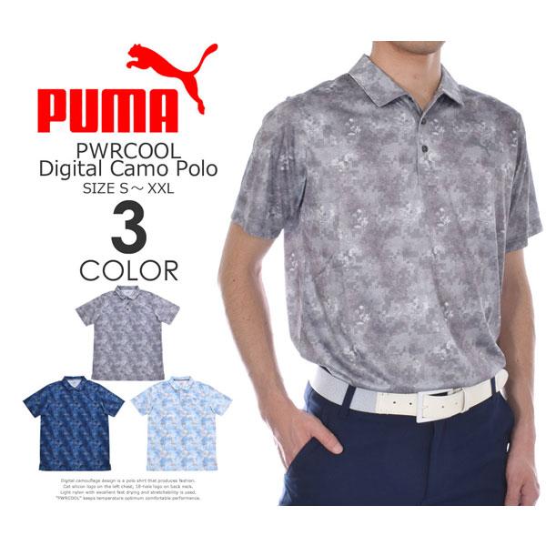 プーマ Puma ゴルフウェア メンズウェア ゴルフポロシャツ PWRCOOL デジタル カモ 半袖ポロシャツ 大きいサイズ USA直輸入 あす楽対応