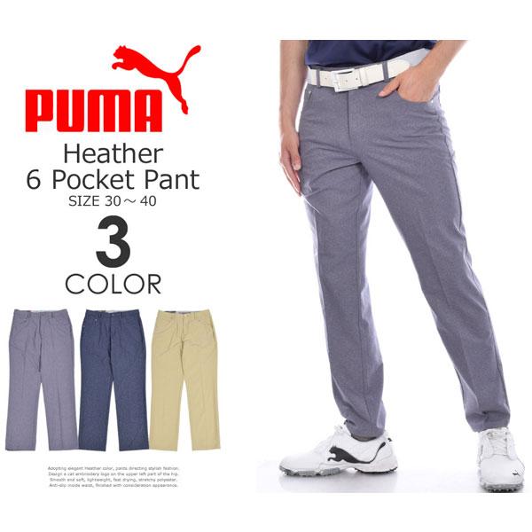 プーマ Puma ゴルフウェア メンズ おしゃれ ゴルフパンツ ロングパンツ ボトム メンズウェア ヘザー 6ポケット パンツ 大きいサイズ USA直輸入 あす楽対応