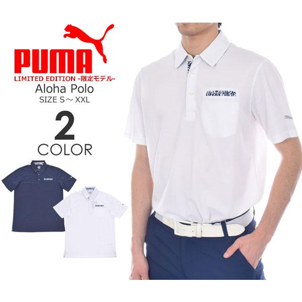 【限定モデル】プーマ Puma ゴルフウェア メンズウェア ゴルフポロシャツ  アロハ 半袖ポロシャツ 大きいサイズ USA直輸入 あす楽対応