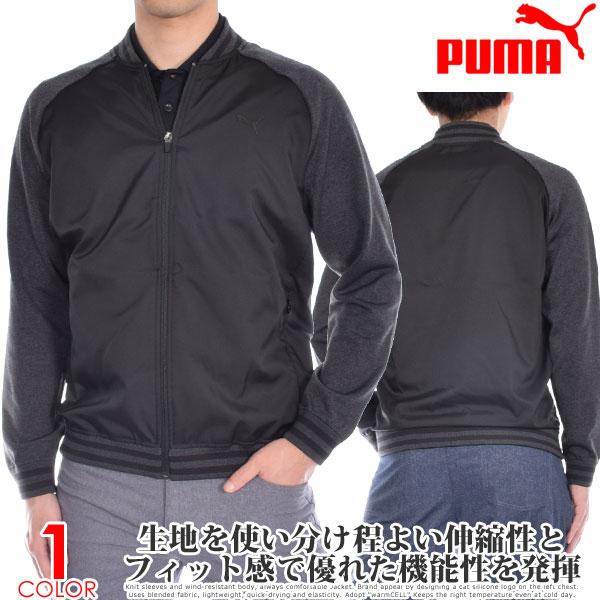(スペシャルSale)プーマ Puma ゴルフウェア メンズ 秋冬ウェア 長袖メンズウェア ボンバー 長袖ジャケット 大きいサイズ USA直輸入 あす楽対応