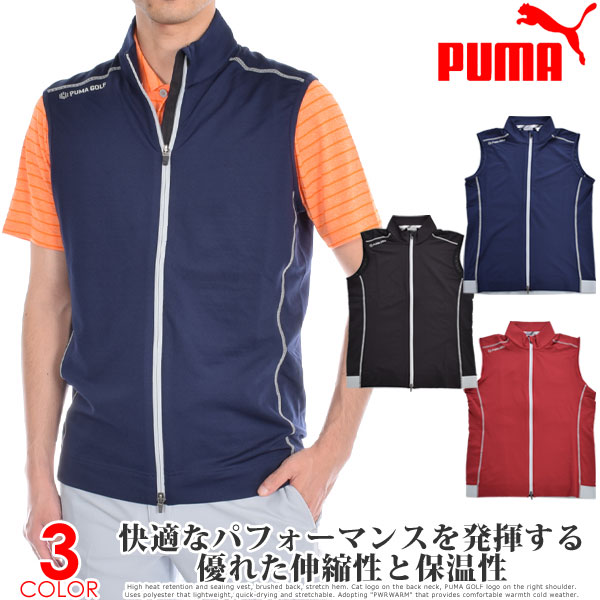 プーマ Puma ゴルフウェア メンズウェア ゴルフベスト PWRWARM ベスト 大きいサイズ USA直輸入 あす楽対応