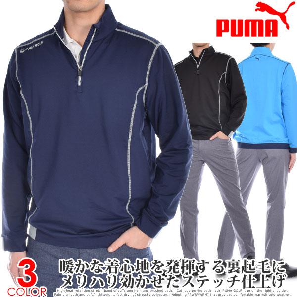 プーマ Puma ゴルフウェア メンズ 秋冬ウェア 長袖メンズウェア PWRWARM 1/4ジップ 長袖プルオーバー 大きいサイズ USA直輸入 あす楽対応
