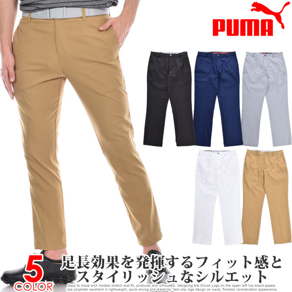 ゴルフパンツ メンズ 春夏 ゴルフウェア メンズ パンツ おしゃれ プーマ Puma ゴルフウェア メンズ ゴルフパンツ ロングパンツ ボトム メンズウェア テイラード ジャックポット パンツ 大きいサイズ USA直輸入 あす楽対応