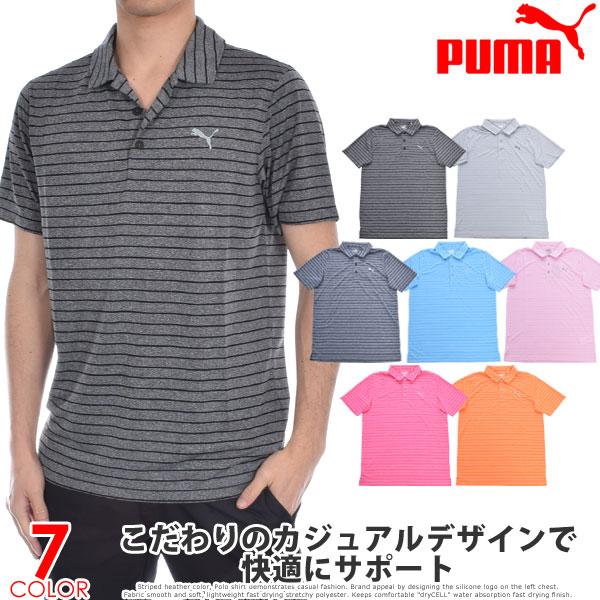 ゴルフウェア メンズ シャツ トップス ポロシャツ 春夏 おしゃれ プーマ Puma ゴルフウェア メンズウェア ゴルフポロシャツ ローテーション ストライプ 半袖ポロシャツ 大きいサイズ USA直輸入 あす楽対応