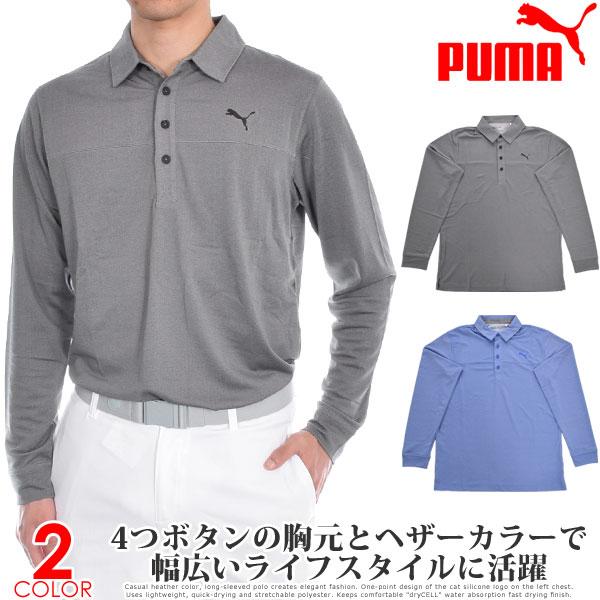 (ポイント10倍)プーマ Puma ゴルフウェア メンズ 秋冬ウェア 長袖メンズウェア 長袖ポロシャツ 大きいサイズ USA直輸入 あす楽対応