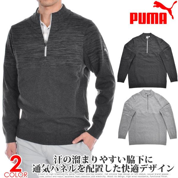 (ポイント10倍)プーマ Puma ゴルフウェア メンズ 秋冬ウェア 長袖メンズウェア エボニット 1/4ジップ 長袖セーター 大きいサイズ USA直輸入 あす楽対応
