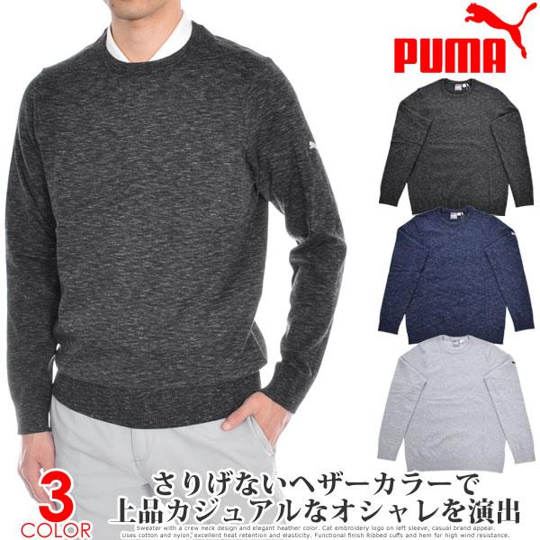 (ポイント10倍)プーマ Puma ゴルフウェア メンズ 秋冬ウェア 長袖メンズウェア クルーネック 長袖セーター 大きいサイズ USA直輸入 あす楽対応