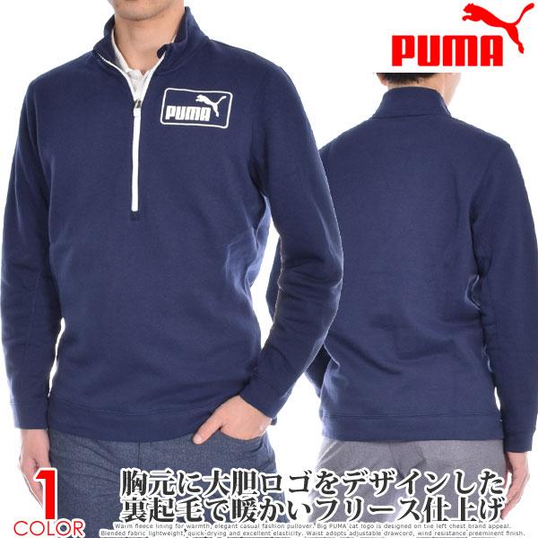 (ポイント10倍)プーマ Puma ゴルフウェア メンズ 秋冬ウェア 長袖メンズウェア ロゴ 1/4 ジップ 長袖プルオーバー 大きいサイズ USA直輸入 あす楽対応