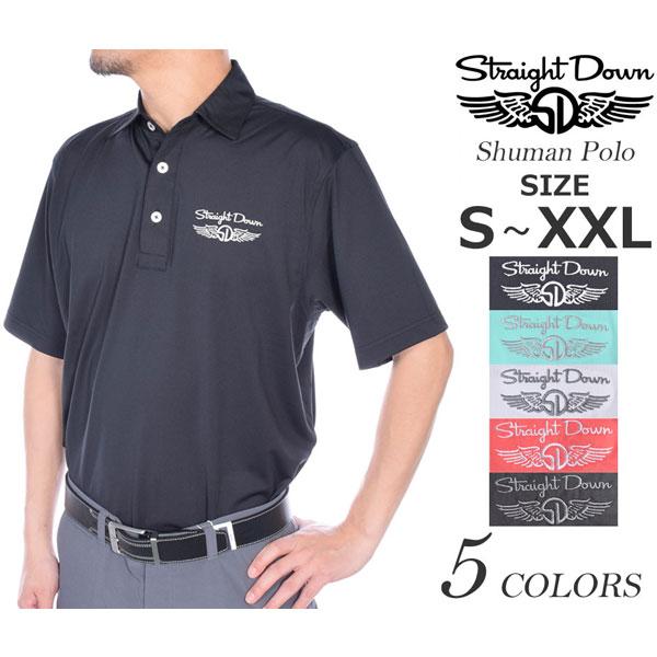 ゴルフウェア メンズ シャツ トップス ポロシャツ 春夏 おしゃれ ストレートダウン StraightDown ゴルフ シューマン 半袖ポロシャツ 大きいサイズ USA直輸入 あす楽対応