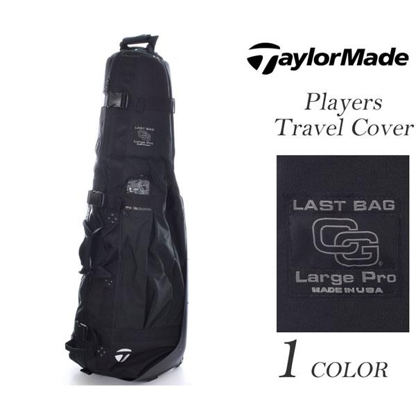 テーラーメイド バッグ プレイヤーズ トラベル カバー USA直輸入 あす楽対応