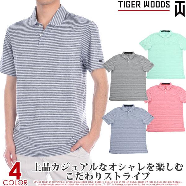 タイガーウッズモデル ナイキ Nike ゴルフウェア メンズウェア ゴルフ ポロシャツ Dri-FIT ヴェイパー ストライプ 半袖ポロシャツ 大きいサイズ USA直輸入 あす楽対応