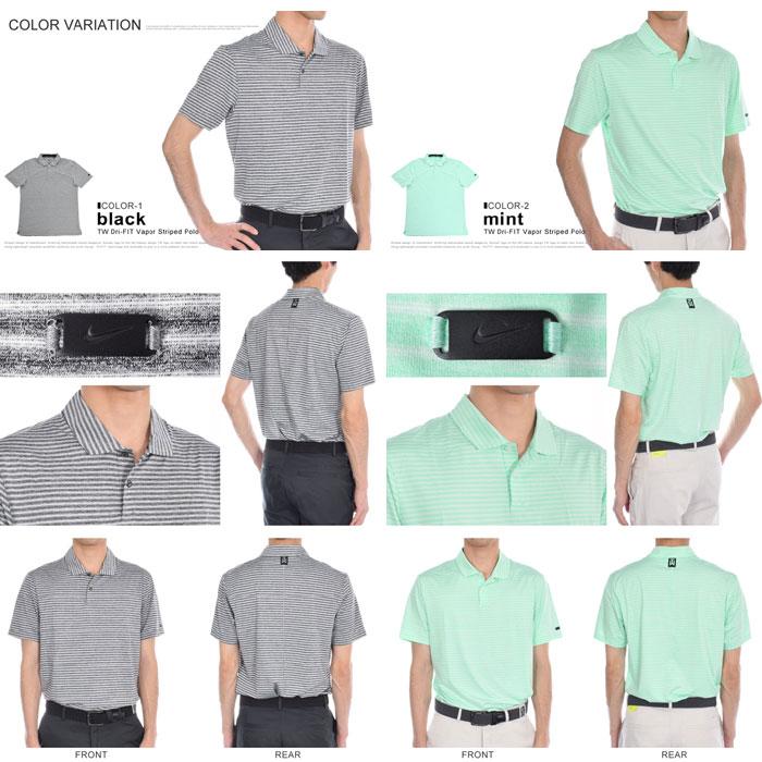 green nike golf shirt