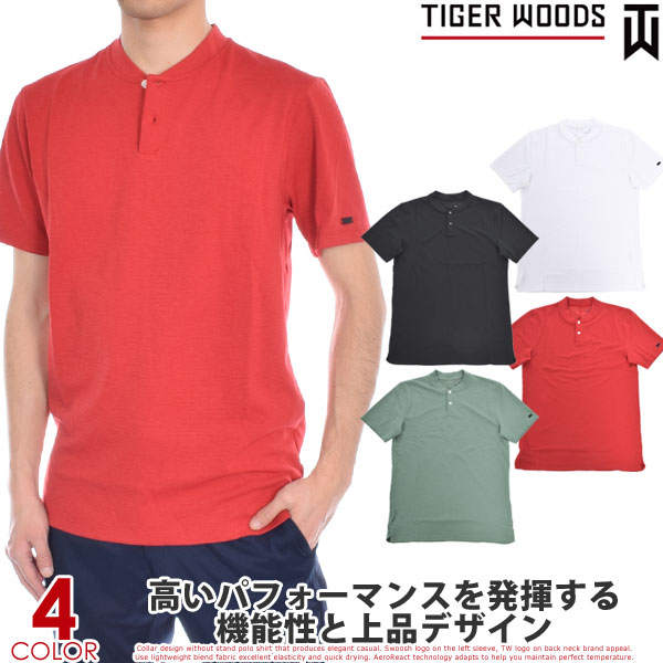 タイガーウッズモデル ナイキ Nike ゴルフウェア メンズウェア ゴルフ ポロシャツ エアロリアクト ヴェイパー ブレード 半袖ポロシャツ 大きいサイズ USA直輸入 あす楽対応