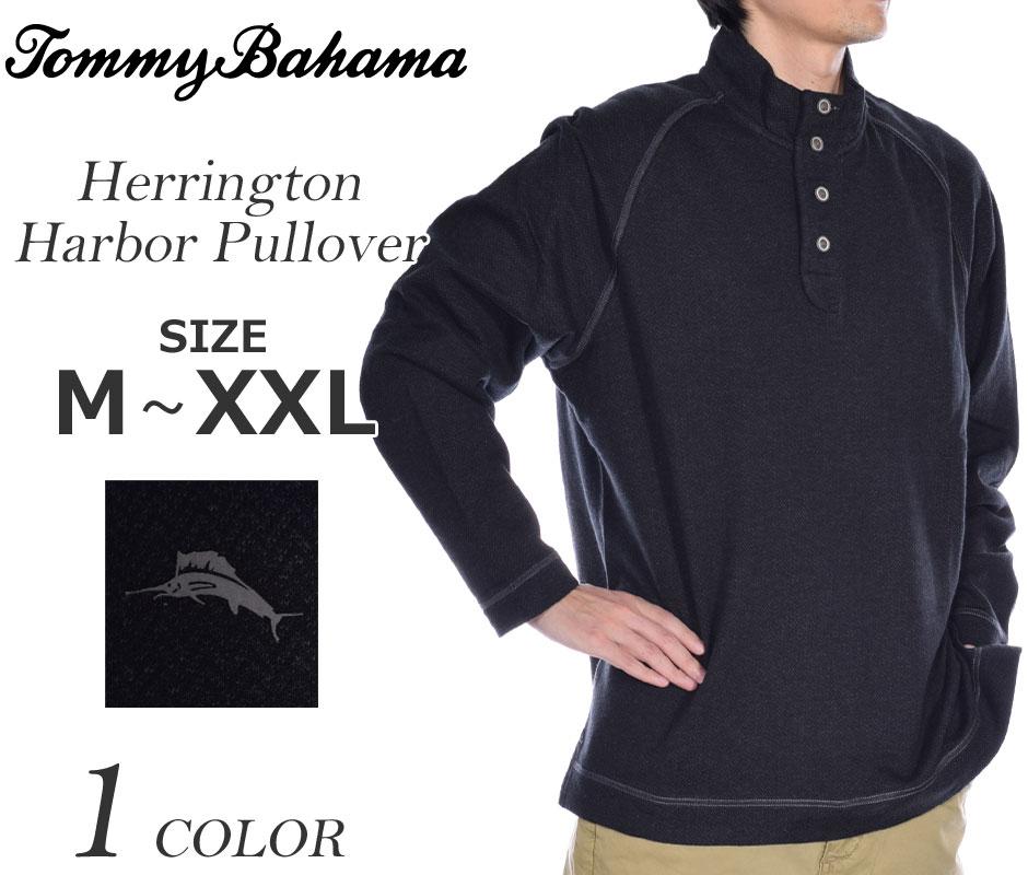 (在庫処分)トミーバハマ TOMMY BAHAMA ゴルフウェア メンズ 秋冬ウェア 長袖メンズウェア ゴルフ ヘリントン ハーバー 長袖プルオーバー 大きいサイズ USA直輸入 あす楽対応