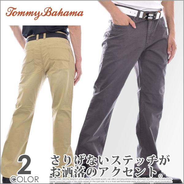 ゴルフパンツ メンズ 春夏 ゴルフウェア メンズ パンツ おしゃれ トミーバハマ TOMMY BAHAMA ゴルフパンツ メンズ おしゃれ オーセンティック モンタナ パンツ 大きいサイズ USA直輸入 あす楽対応