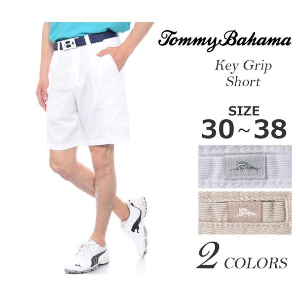 トミーバハマ TOMMYBAHAMA ショートパンツ メンズ ゴルフ キー グリップ ショートパンツ 大きいサイズ USA直輸入 あす楽対応