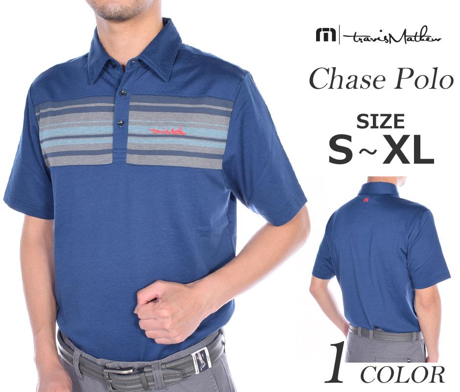 トラビスマシュー ゴルフウェア メンズウェア ゴルフ TravisMathew チェイス 半袖ポロシャツ 大きいサイズ USA直輸入 あす楽対応