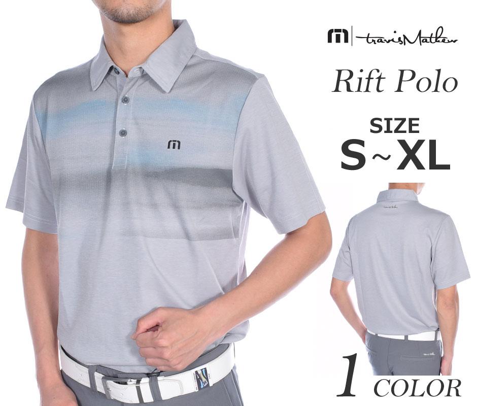 トラビスマシュー ゴルフウェア メンズウェア ゴルフ TravisMathew リフト 半袖ポロシャツ 大きいサイズ USA直輸入 あす楽対応