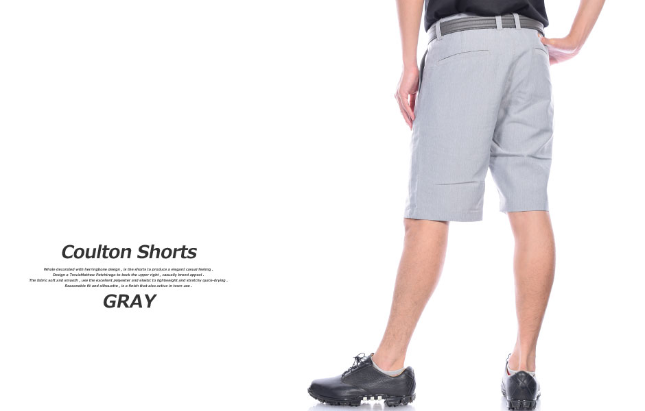 how to wear menswear shorts