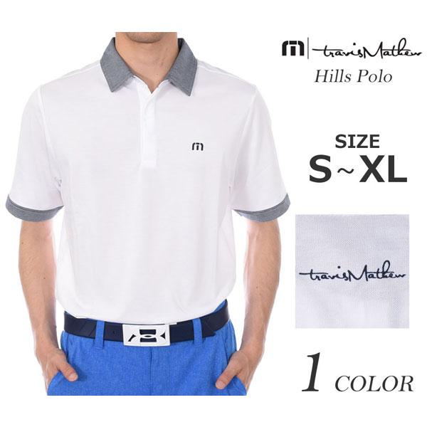 トラビスマシュー TravisMathew ゴルフウェア メンズウェア ゴルフ ポロシャツ ヒルズ 半袖ポロシャツ 大きいサイズ USA直輸入 あす楽対応