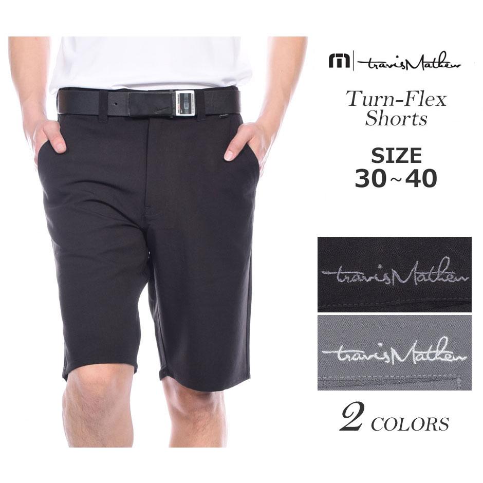 ゴルフウェア メンズ 春 夏 ゴルフパンツ ハーフパンツ メンズ おしゃれ トラビスマシュー ゴルフウェア メンズウェア TravisMathew ターン フレックス ショートパンツ 大きいサイズ USA直輸入 あす楽対応