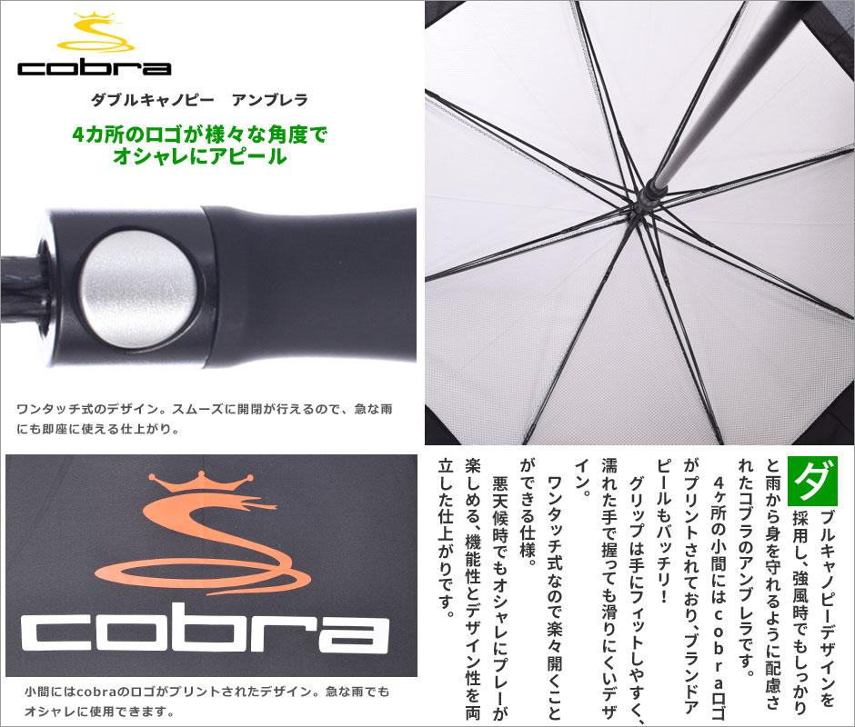 Umbrella double canopy umbrella for cobra COBRA umbrella umbrella golf umbrella golf