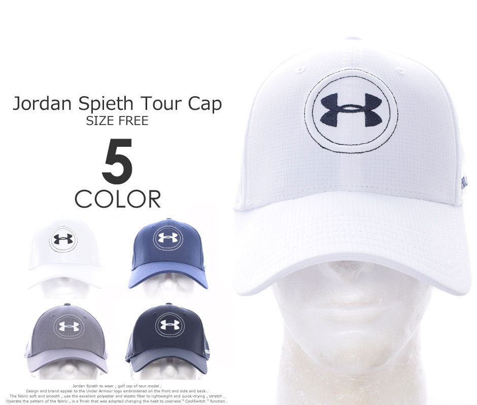 12ebeec4 golfwear-usa: (stock disposal) (J スピース ☆ measure model) a sale commemorative  in the under Armour UNDER ARMOUR Jordan スピース wearing model tour cap ...