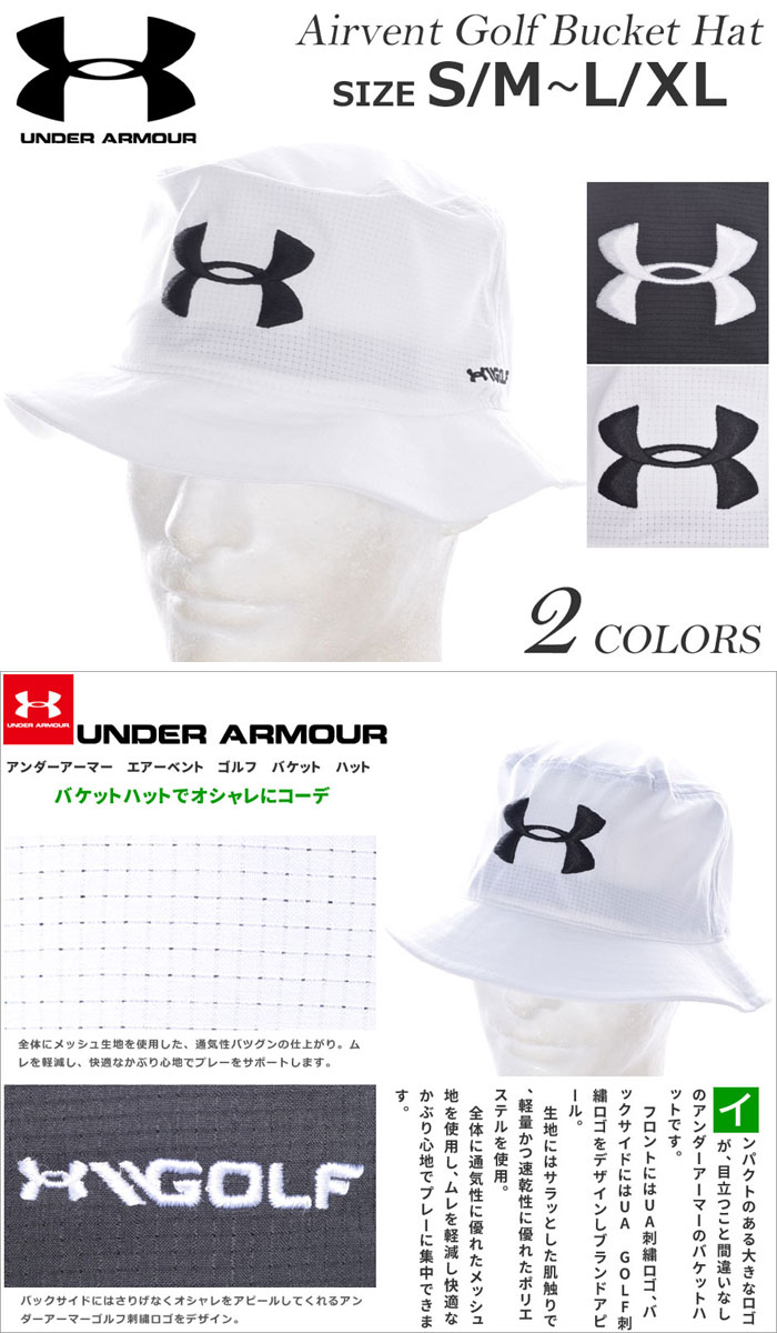 6a3b40465 It supports under Armour UNDER ARMOUR cap golf wear men air vent golf pail  hat USA direct import