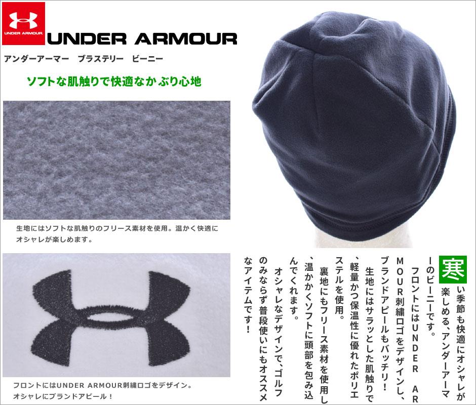 caff86604 It supports under Armour UNDER ARMOUR cap hat men cap fashion men's wear  golf wear men brass Terry beanie USA direct import