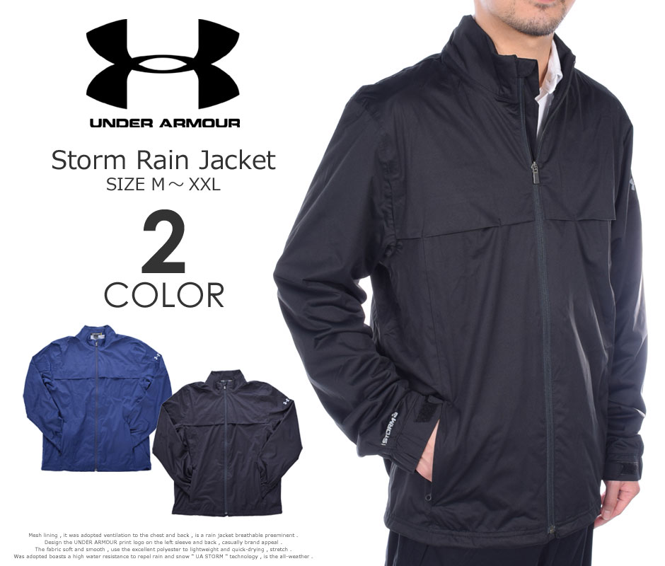 db07621d64 Big size USA direct import supports an under Armour UNDER ARMOUR rainwear  golf rain jacket men fashion storm rain long sleeves jacket