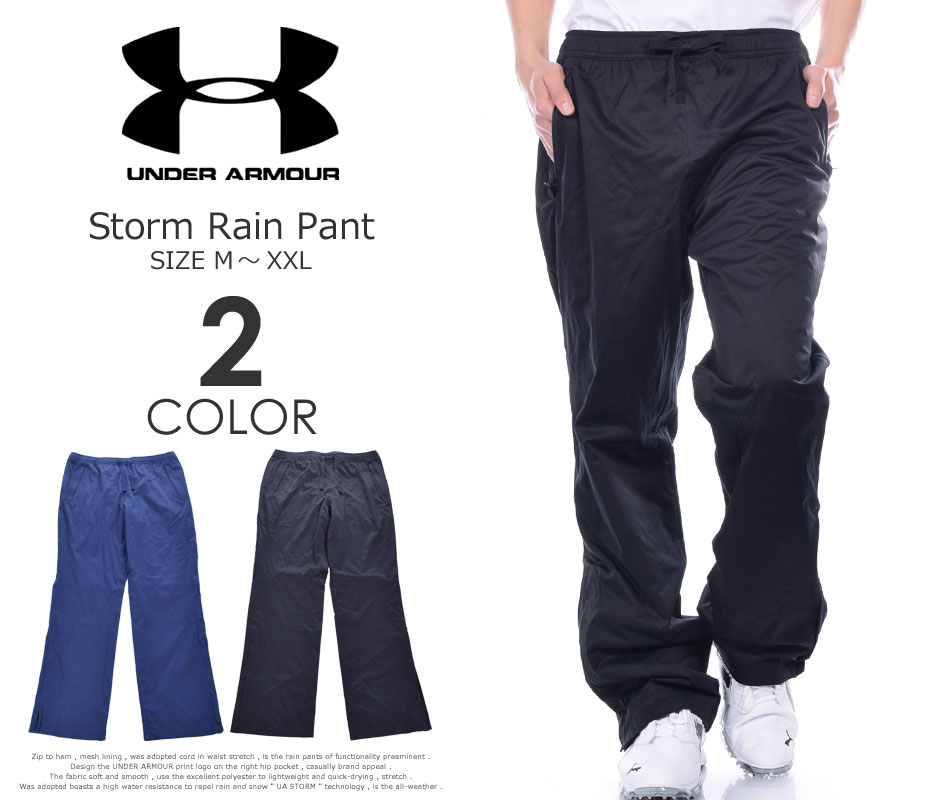 armour storm pants