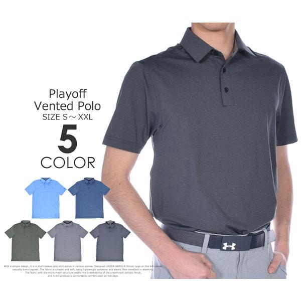 (ポイントアップ商品)アンダーアーマー UNDER ARMOUR  ポロシャツ プレイオフ ベント 半袖ポロシャツ 大きいサイズ USA直輸入 あす楽対応