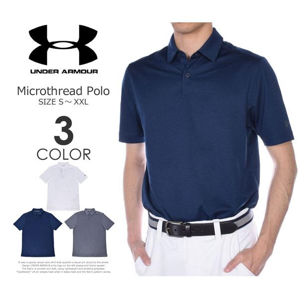 (在庫処分)アンダーアーマー UNDER ARMOUR ゴルフウェア メンズウェア ゴルフ ポロシャツ マイクロスレッド 半袖ポロシャツ 大きいサイズ USA直輸入 あす楽対応