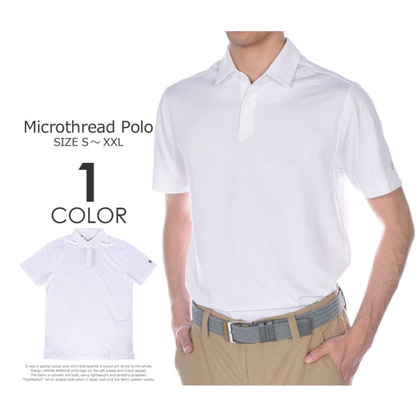 (在庫処分)(J・スピース着用モデル)アンダーアーマー マイクロスレッド 半袖ポロシャツ 大きいサイズ USA直輸入 あす楽対応