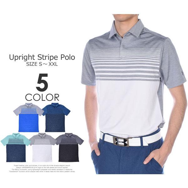 (在庫処分)アンダーアーマー UNDER ARMOUR ゴルフウェア メンズウェア ゴルフ アップライト ストライプ 半袖ポロシャツ 大きいサイズ USA直輸入 あす楽対応