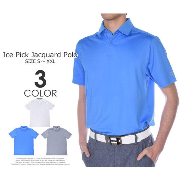 (在庫処分)アンダーアーマー UNDER ARMOUR アイスピック ジャガード 半袖ポロシャツ 大きいサイズ USA直輸入 あす楽対応