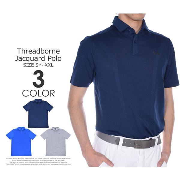 (在庫処分)アンダーアーマー UNDER ARMOUR ゴルフウェア メンズウェア ゴルフ ポロシャツ スレッドボーン 半袖ポロシャツ 大きいサイズ USA直輸入 あす楽対応