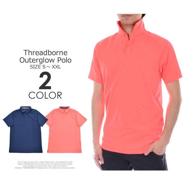 ゴルフウェア メンズ シャツ トップス ポロシャツ 春夏 おしゃれ アンダーアーマー UNDER ARMOUR ゴルフウェア メンズウェア スレッドボーン アウターグロー 半袖ポロシャツ 大きいサイズ USA直輸入 あす楽対応