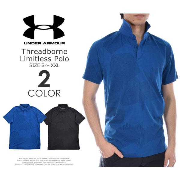 アンダーアーマー ゴルフウェア メンズ UA Threadborne Limitless Polo 1306116 【あす楽対応】 ポロシャツ 2018年春夏モデル