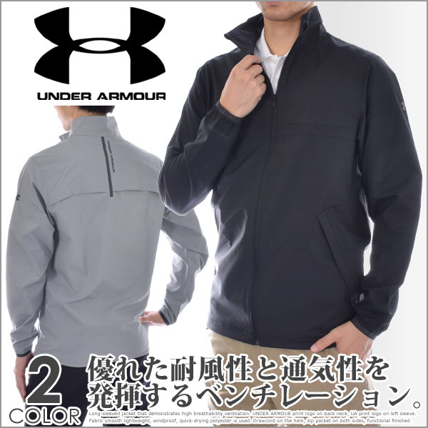 アンダーアーマー UNDER ARMOUR ゴルフウェア メンズ 秋冬ウェア ウインドストライク フルジップ 長袖ジャケット 大きいサイズ USA直輸入 あす楽対応