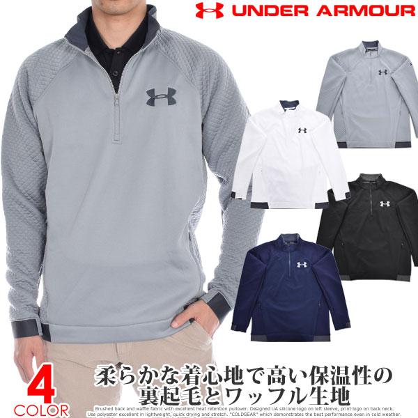 アンダーアーマー UNDER ARMOUR ゴルフウェア メンズ 秋冬ウェア 長袖メンズウェア HD 1/4ジップ 長袖プルオーバー 大きいサイズ USA直輸入 あす楽対応