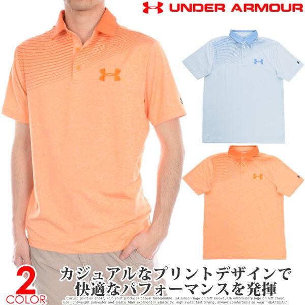 (厳選★ポイント5倍)ゴルフウェア メンズ シャツ トップス ポロシャツ 春夏 おしゃれ アンダーアーマー UNDER ARMOUR ゴルフウェア メンズウェア プレイオフ 2.0 バックスイング 半袖ポロシャツ 大きいサイズ USA直輸入 あす楽対応