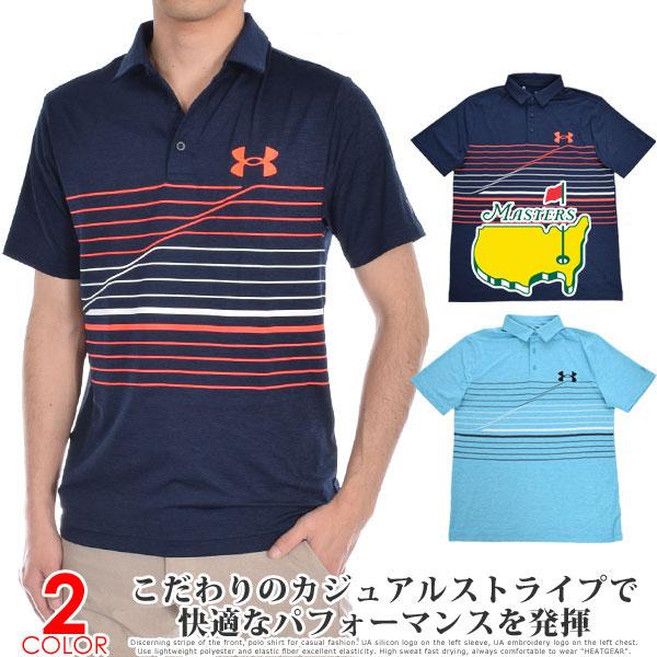 アンダーアーマー UNDER ARMOUR ゴルフウェア メンズ シャツ トップス ポロシャツ 春夏 おしゃれ プレイオフ 2.0 インクライン ストライプ 半袖ポロシャツ 大きいサイズ USA直輸入 あす楽対応