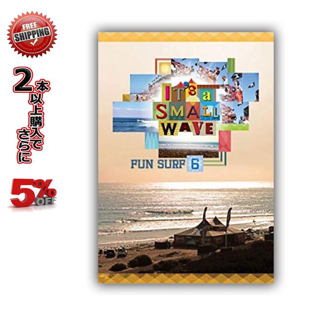 【送料無料/メール便対応】大好評FUN SURF シリーズの最新作!! 送料無料 10%OFF SURF DVD FUN SURF 6 Its a small wave ロウワートラッセルズ オススメサーフィンDVD【店頭受取対応商品】
