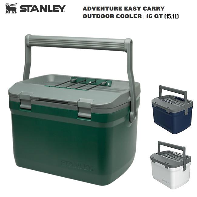 スタンレー クーラーボックス 15.1L STANLEY ADVENTURE EASY CARRY OUTDOOR COOLER キャンプ アウトドア ハンドル付 保冷 カーゴネット付