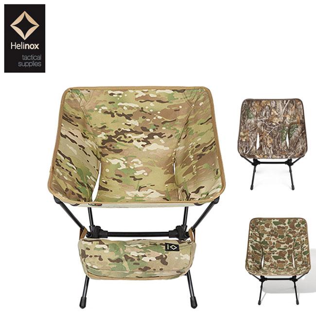 正規品 リアルツリー 軽量 マーケット アウトドアチェアー イス コンパクト ヘリノックス 価格 Helinox タクティカルチェア 折り畳みイス Chair チェアー カモ キャンプ Tactical BBQ 折りたたみ式