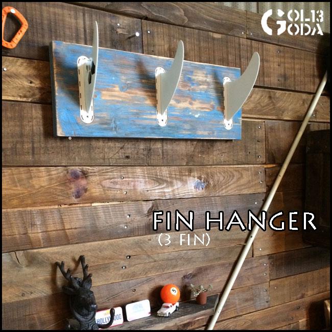 木製ハンガーラック FIN HANGER (3 FIN) バッグ 帽子 鞄 カバン ハンガー 壁