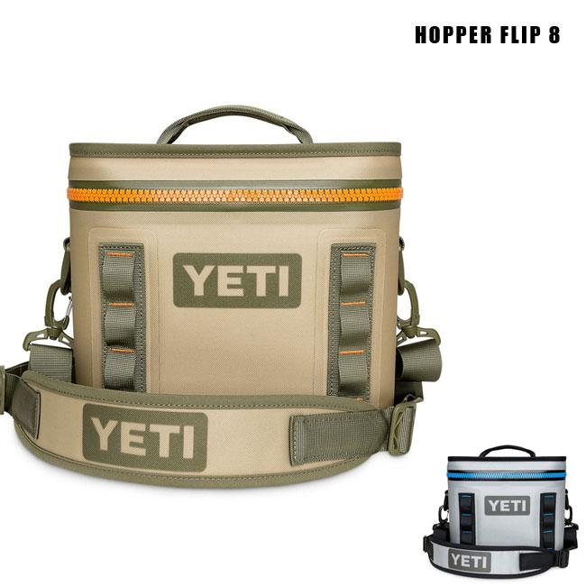 イエティー ソフトクーラー YETI HOPPER FLIP 8 クーラーボックス キャンプ アウトドア【店頭受取対応商品】